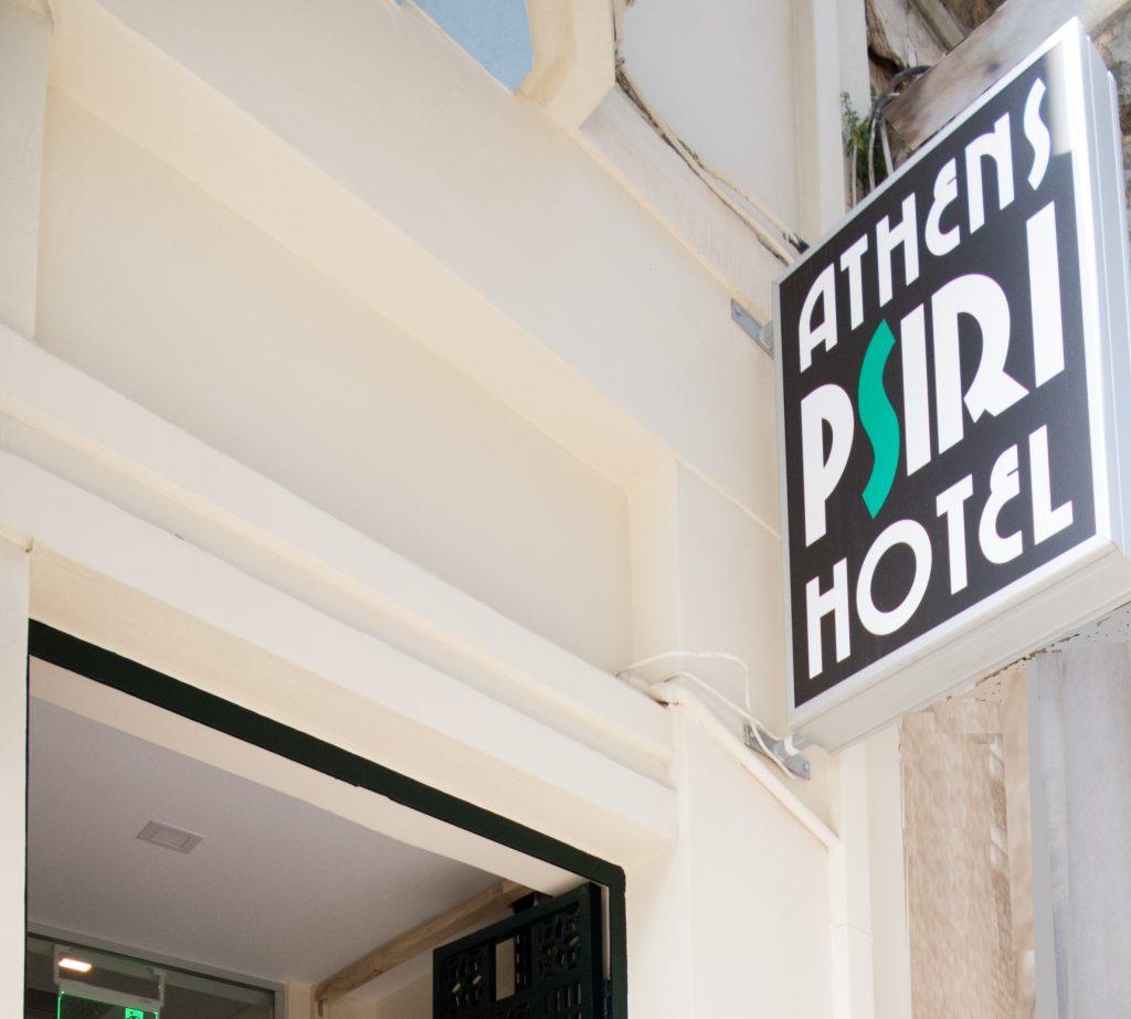 Entrance-hotel-sign