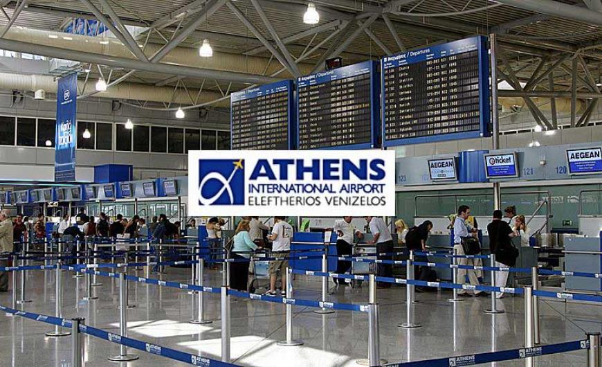 airport-athens-greece